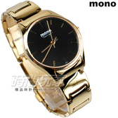 mono 馬鞭草系列 簡約圓錶 藍寶石水晶 不銹鋼帶 金色電鍍x黑色 女錶 Z3199G黑釘小