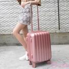 行李箱 行李箱女小清新韓版24寸拉桿箱20可愛ins網紅22少女密碼旅行箱子