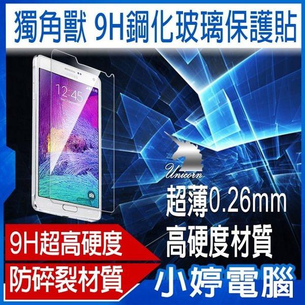 【3期零利率】全新 獨角獸9H鋼化玻璃保護貼0.26mm Iphone6 I6+ I6後貼 I5後貼 防爆膜