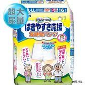 【快護】 老人長照 成人紙尿褲 日本進口 四角防漏 L~XL 16件/包