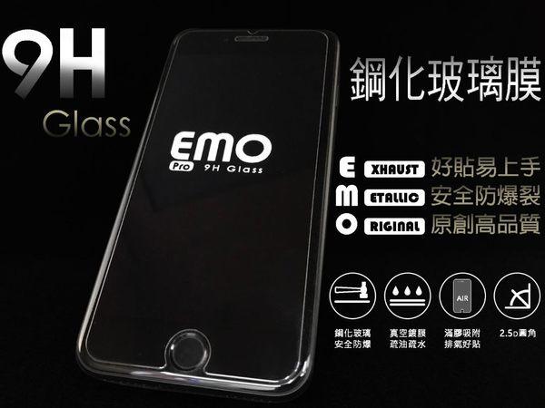 Apple iPhone4/iPhone4s《EMO 9H鋼化玻璃膜 贈後鏡頭貼》亮面螢幕玻璃保護貼玻璃保護膜玻璃貼鋼膜