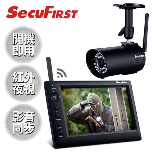 【SecuFirst】黑騎士數位無線監視錄影組(攝影機x1+主機螢幕) DWS-B011