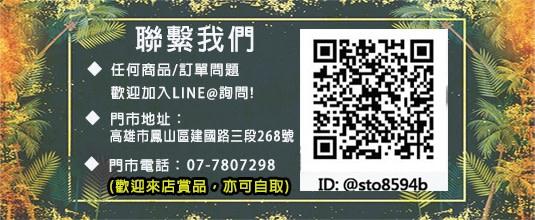 liangyu-hotbillboard-9701xf4x0535x0220_m.jpg