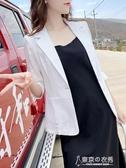 西裝外套 亞麻女薄款休閒夏季新款韓版修身棉麻西服七分袖  【快速出貨】