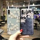 【SZ13】蘋果8x手機殼奢華浮雕軟矽膠...