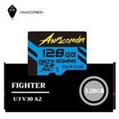 ANACOMDA 巨蟒 Fighter High Performance microSDXC UHS-I U3 遊戲專用記憶卡 128GB 記憶卡/讀:100MB/s /附轉卡/終保