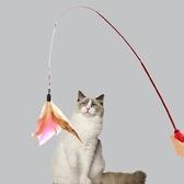 逗貓杆 逗貓桿 逗貓棒 逗貓玩具 毛球 寵物玩具 替換頭 貓玩具 逗貓棒替換頭【S006】慢思行