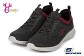 Skechers ELITE FLEX 成人男款 套入式 免綁帶 輕量 透氣 運動鞋 Q8282#黑色◆OSOME奧森鞋業
