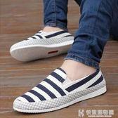 帆布鞋帆布韓版豆豆鞋男士老北京布鞋懶人潮鞋透氣休閒男鞋 快意購物網