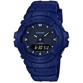G-SHOCK G-100CU軍事風格雙顯設計腕錶-軍藍(G-100CU-2A)