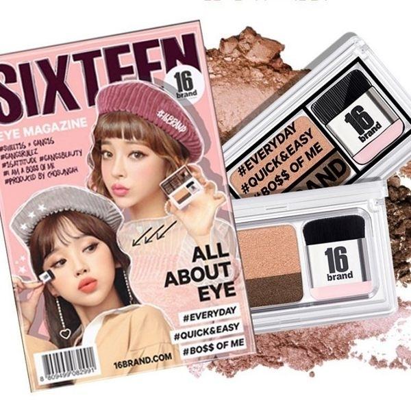 ●魅力十足● 韓國 16 brand 眼妝書眼影 2.5g 眼影盤 眼影 Elastine