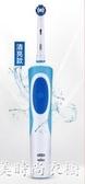 電動牙刷成人男女充電式清潔自動 交換禮物