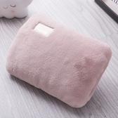 電暖寶 電熱水袋 充電式暖寶 暖腳卡通可愛防爆煖寶寶 女暖手寶袋