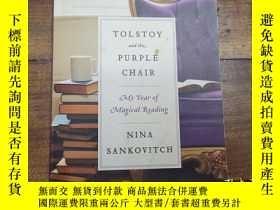 二手書博民逛書店tolstoy罕見and the purple chairY27