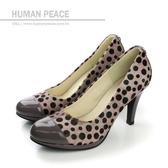 HUMAN PEACE 皮革 舒適 點點 高跟鞋 戶外休閒鞋 灰 女鞋 no327