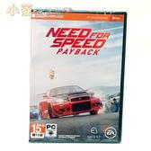 【極速快感 血債血償 Need for Speed Payback】PC中文版(英文包裝)~新品上市~全館滿600免運