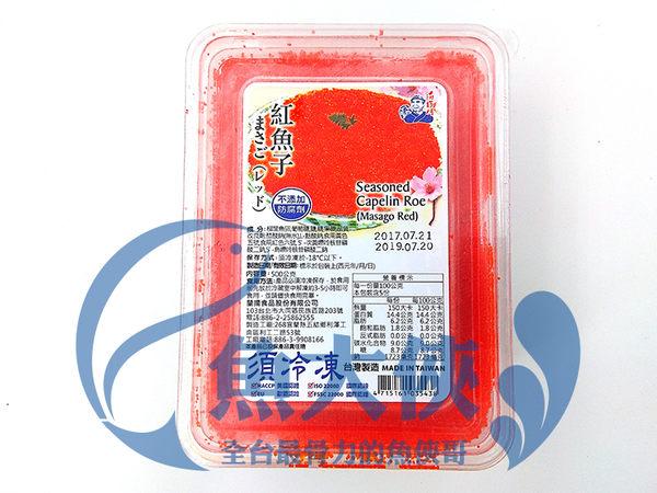 D1【魚大俠】FF114蘭陽海師傅紅魚子(500g/盒)