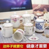 骨瓷杯陶瓷大容量水杯馬克杯帶蓋禮品杯辦公杯茶杯骨瓷口杯情侶杯會議杯 全館免運折上折