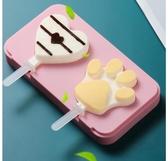 可愛硅膠自製雪糕模具