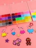 拼拼豆豆手工diy套裝4-6-8歲拼豆豆男孩女孩兒童益智像素拼圖玩具【快速出貨八折搶購】