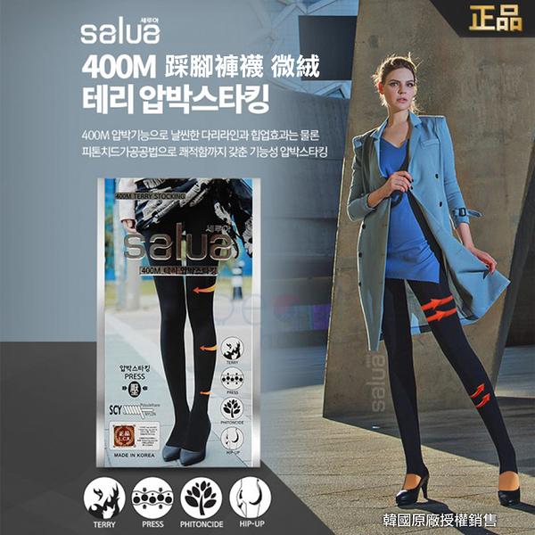 韓國salua科學壓力塑腿踩腳褲襪 400M 微絨 黑色 首爾的家