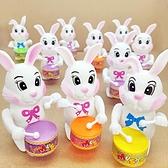上弦發條敲打鼓玩具兒童動物卡通兔子象狗網紅抖音地 童趣屋 免運