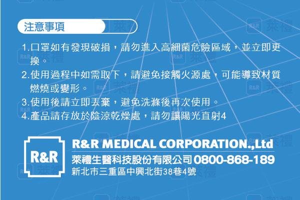 萊潔醫療平面式口罩(成人)海洋藍 (5入袋裝)