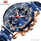 手錶 MINI FOCUS品牌爆款多功能...
