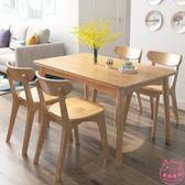 北歐餐桌實木桌椅組合現代簡約家用小戶型飯桌長方形簡易餐廳餐桌wy