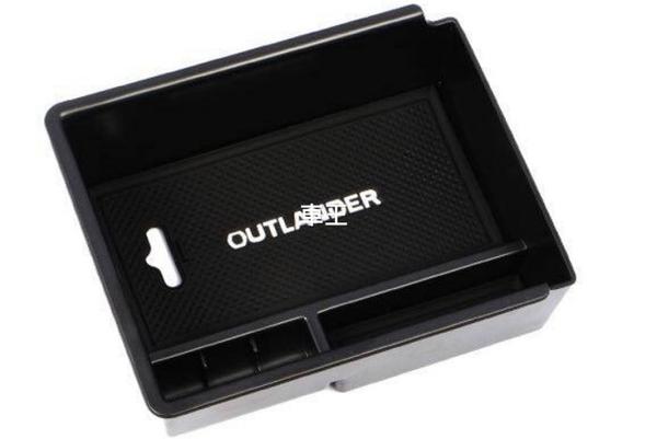 【車王汽車精品百貨】三菱 Mitsubishi 2019 OUTLANDER 中央扶手置物盒 零錢盒 儲物盒