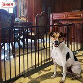 狗狗圍欄柵欄免打孔門安全門欄樓梯口防護欄防寵物隔離門室內欄桿CY 後街五號