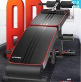 仰臥板 仰臥起坐健身器材家用多功能可折疊仰臥板收腹運動輔助器jy【快速出貨超夯八折】