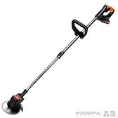 割草機 電動割草機小型家用除草機充電式草坪機手持農用鋰電多功能 晶彩 99免運LX