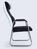 高背辦公椅舒適久坐居家用懶人電腦椅宿舍弓形單人座椅靠背椅【君來佳選】