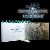 【絕美收藏】魔物獵人 世界 Iceborne MHWI 冰原 冰咒龍 冰呪龍 金屬銀牌【不含遊戲】台中星光電玩