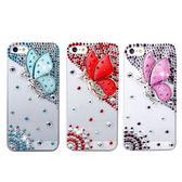 三星 A9 A7 Note9 Note8 A8 A6+ S9+ S8 J8 J6 J4 J6 J2 J7 手機殼 水鑽殼 訂做 蝴蝶天使
