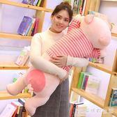 生日禮物趴趴豬公仔毛絨玩具布娃娃大號可愛超萌睡覺抱枕女孩玩偶PH4649【3C環球數位館】