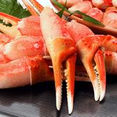 ㊣盅龐水產◇日本松葉蟹鉗L◇毛重500g±5%/包◇零$560元/包◇ 肉質細嫩 日本三大名蟹 松葉蟹