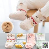 寶寶襪 嬰兒襪子秋冬純棉1歲0-3新生兒小孩男女童寶寶冬季加厚保暖長筒襪 快樂母嬰