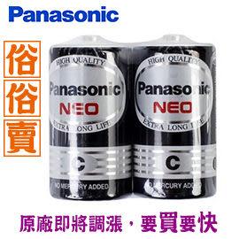 【促銷價】 國際牌 2號電池黑色 2入 / 組