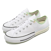 Converse 帆布鞋 Chuck 70 Low 拼接 白 綠黃 小白鞋 男鞋 女鞋 1970 【ACS】 171181C