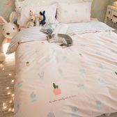 粉色仙人掌 S1單人床包兩件組 100%復古純棉 極日風 台灣製造 棉床本舖