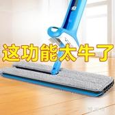 雙面免手洗拖把平板拖把旋轉地拖家用免洗拖布木地板 YC389【雅居屋】