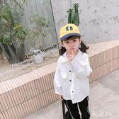 中大尺碼女童春牛仔外套2019春裝新款寶寶長袖韓版上衣兒童時髦休閒外套 GW85『科炫3C』