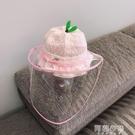 防疫帽子 嬰兒帽子防護面部罩寶寶防飛沫男女幼兒童防疫隔離春秋薄款漁夫帽 阿薩布魯