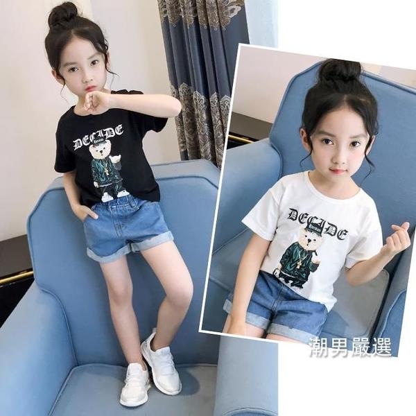 短袖T恤女童短袖t恤中大童卡通小熊體恤2018新品童裝夏裝打底衫兒童上衣