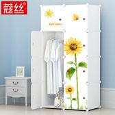 店慶優惠-簡易衣櫃成人塑料組裝收納多功能樹脂衣櫥BLNZ