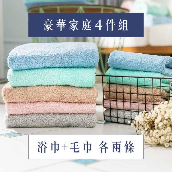 ◕4件組◕ Lovel 3M專利頂極輕柔棉(浴巾X2+毛巾X2)