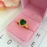 歐幣鍍24k黃金色鑲寶石戒指久不掉色仿越南沙金綠寶石指環