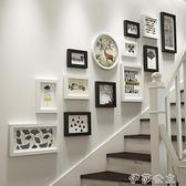 相框簡約現代樓梯裝飾實木相框組合復式公寓背景創意掛墻照片墻相片墻【快速出貨】